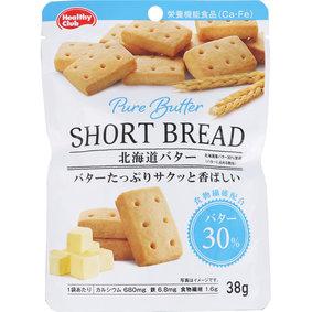 ※ショートブレッド(北海道バター) 38g