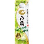 白鶴 Green Label 500mL