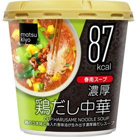 matsukiyo カップ春雨スープ 鶏だし中華 24.4g