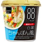 matsukiyo カップ春雨スープ ちゃんぽん風 26.2g