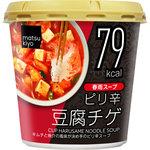 matsukiyo カップ春雨スープ 豆腐チゲ 25.5g