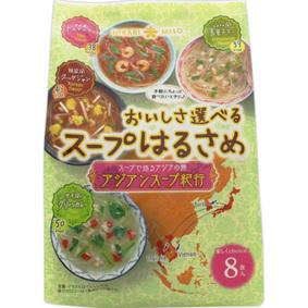※おいしさ選べるスープはるさめ アジアンスープ紀行 106.4g