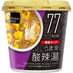 matsukiyo カップ春雨スープ 酸辣湯 24g