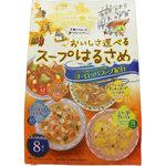 おいしさ選べるスープはるさめ ヨーロッパスープ紀行 105g(8食)