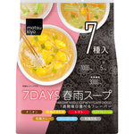 matsukiyo 7DAYS春雨スープ 124.3g