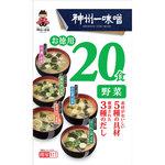 お徳用20食 野菜 322.8g