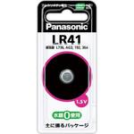 マイクロ電池(アルカリボタン電池) LR41P 1個