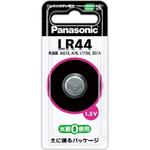 マイクロ電池(アルカリボタン電池) LR44P 1個