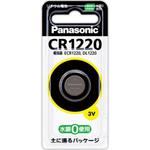 マイクロ電池(コイン形リチウム電池) CR1220P 1個
