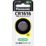 マイクロ電池(コイン形リチウム電池) CR1616P 1個