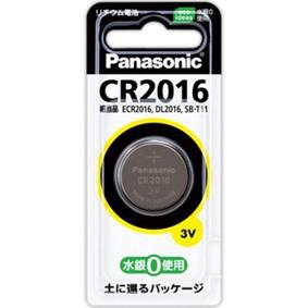 マイクロ電池(コイン形リチウム電池) CR2016P 1個