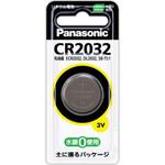 マイクロ電池(コイン形リチウム電池) CR2032P 1個