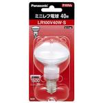ミニレフ電球 40W LR100V40WS ホワイト 1個