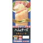丸大食品 ラッパーズ ハム&チーズ 113g