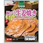 ※豚ロース生姜焼き 100g