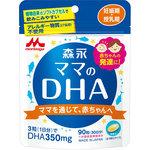 森永ママのDHA 35.6g(395mg×90粒)
