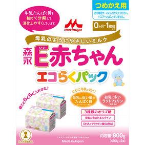 森永E赤ちゃん エコらくパック つめかえ用 800g(400g×2袋)