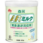 ※森永ARミルク大缶 820g