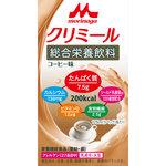 ※エンジョイクリミール コーヒー味 125mL