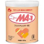 ※森永ニューMA−1大缶 800g
