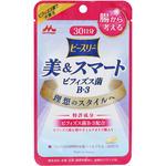 森永乳業のサプリメント 美&スマート ビフィズス菌 B−3 30カプセル