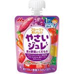 ※フルーツでおいしいやさいジュレ 紫の野菜とくだもの 70g