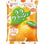 マンナンライフ ララクラッシュ オレンジ味 192g(24g×8個)