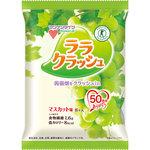 蒟蒻畑ララクラッシュ マスカット味 192g(24g×8個)