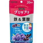 UHA グミサプリ 鉄&葉酸 SP 40粒