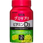 UHA グミサプリ ビタミンD3 ボトル 60粒