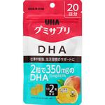 UHA グミサプリ DHA SP 40粒