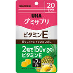 UHA グミサプリ ビタミンE SP 40粒
