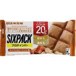※SIXPACKプロテインバー キャラメルピーナッツ袋 40g