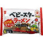 ベビースター ラーメン(コクうまチキン味) 162g(27g×6袋)