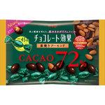 チョコレート効果カカオ72% 素焼きアーモンド大袋 166g