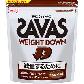 ザバス ウェイトダウン チョコレート 1050g