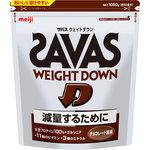 ※ザバス ウェイトダウン チョコレート 1050g