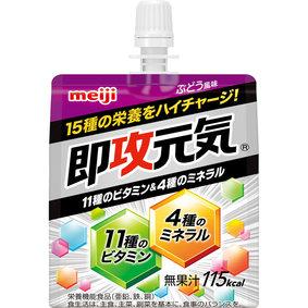 ※即攻元気ゼリー 凝縮栄養11種のビタミン&4種のミネラル 150g