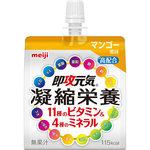 即攻元気ゼリー 凝縮栄養11種のビタミン&4種のミネラル マンゴー 150g