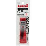 ユニ シャープ替芯 0.5mm B 40本