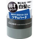 ルシード 白髪用ワックス グロス&ハード 80g
