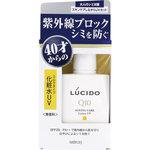 ルシード 薬用 UVブロック化粧水 100mL