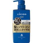 ルシード 薬用ヘア&スカルプコンディショナー 450g