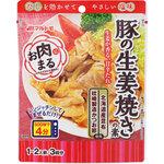 「お肉まる」豚の生姜焼きの素 120g(40g×3袋)