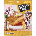 「お魚まる」煮魚の素 120g(40g×3袋)