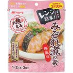 「お魚まる」みぞれ煮の素 120g(40g×3袋)