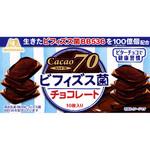 ビフィズス菌チョコレート 10枚