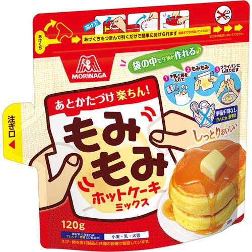 ケーキ ミックス ホット ホットケーキミックスなら失敗ナシ♪簡単&美味しいケーキレシピ50選(暮らしニスタ)