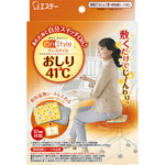 On Style おしり41℃ 本体 1セット