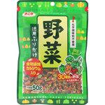 ※徳用ふりかけ 野菜 N 50g